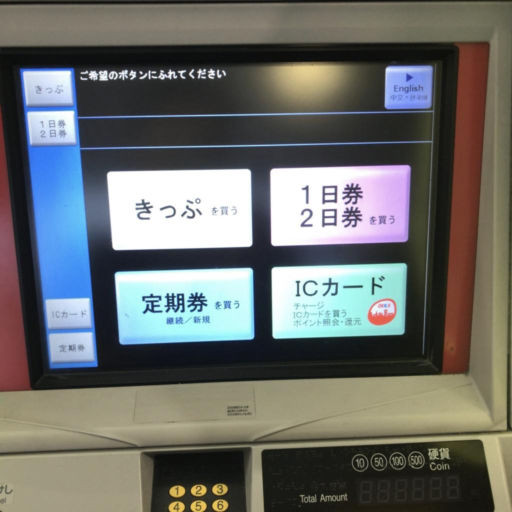 f:id:tachibanaya-shop:20170415154228j:plain