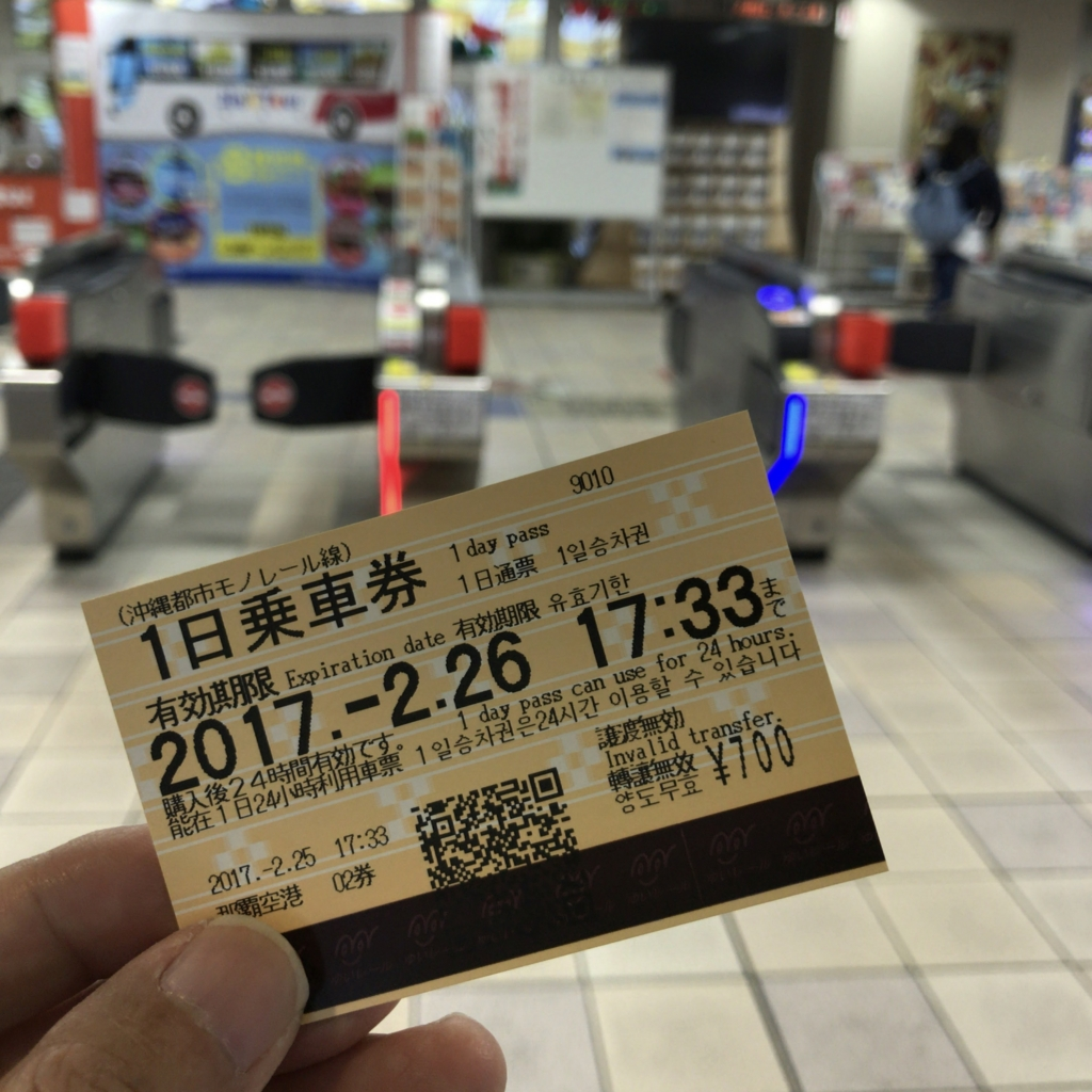 f:id:tachibanaya-shop:20170415154722j:plain