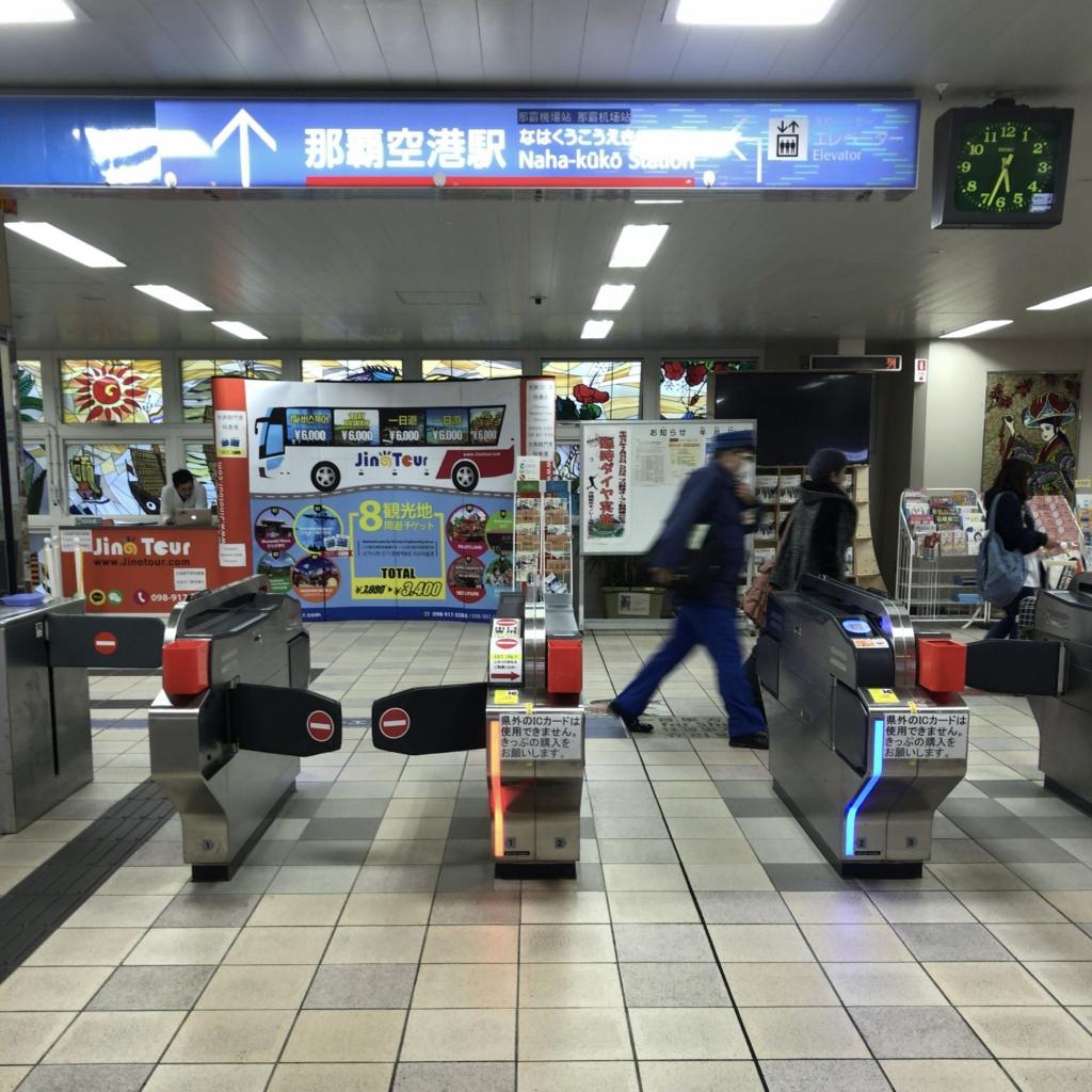 f:id:tachibanaya-shop:20170415154950j:plain