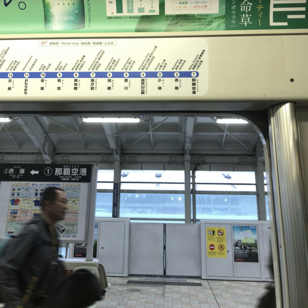 f:id:tachibanaya-shop:20170415160259j:plain