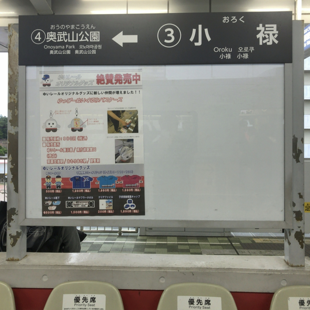 f:id:tachibanaya-shop:20170416111216j:plain