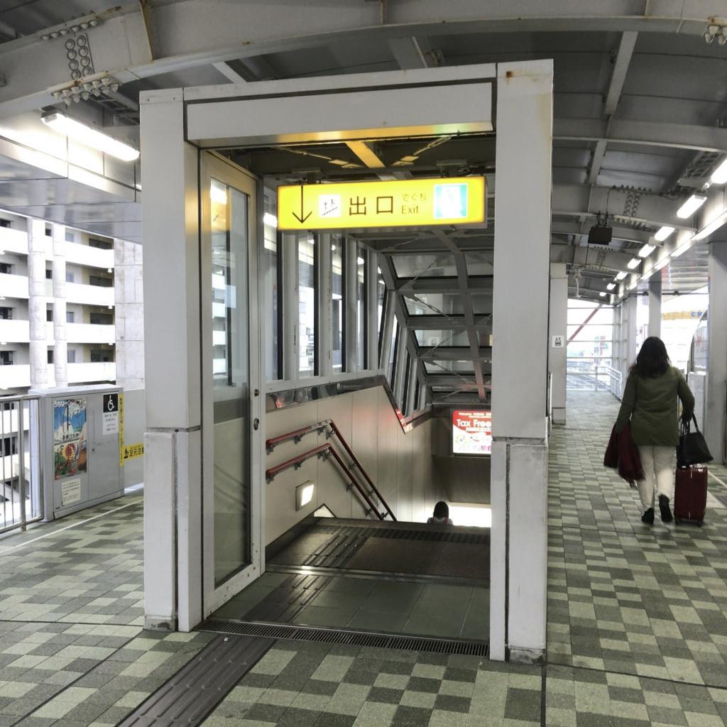 f:id:tachibanaya-shop:20170416111341j:plain