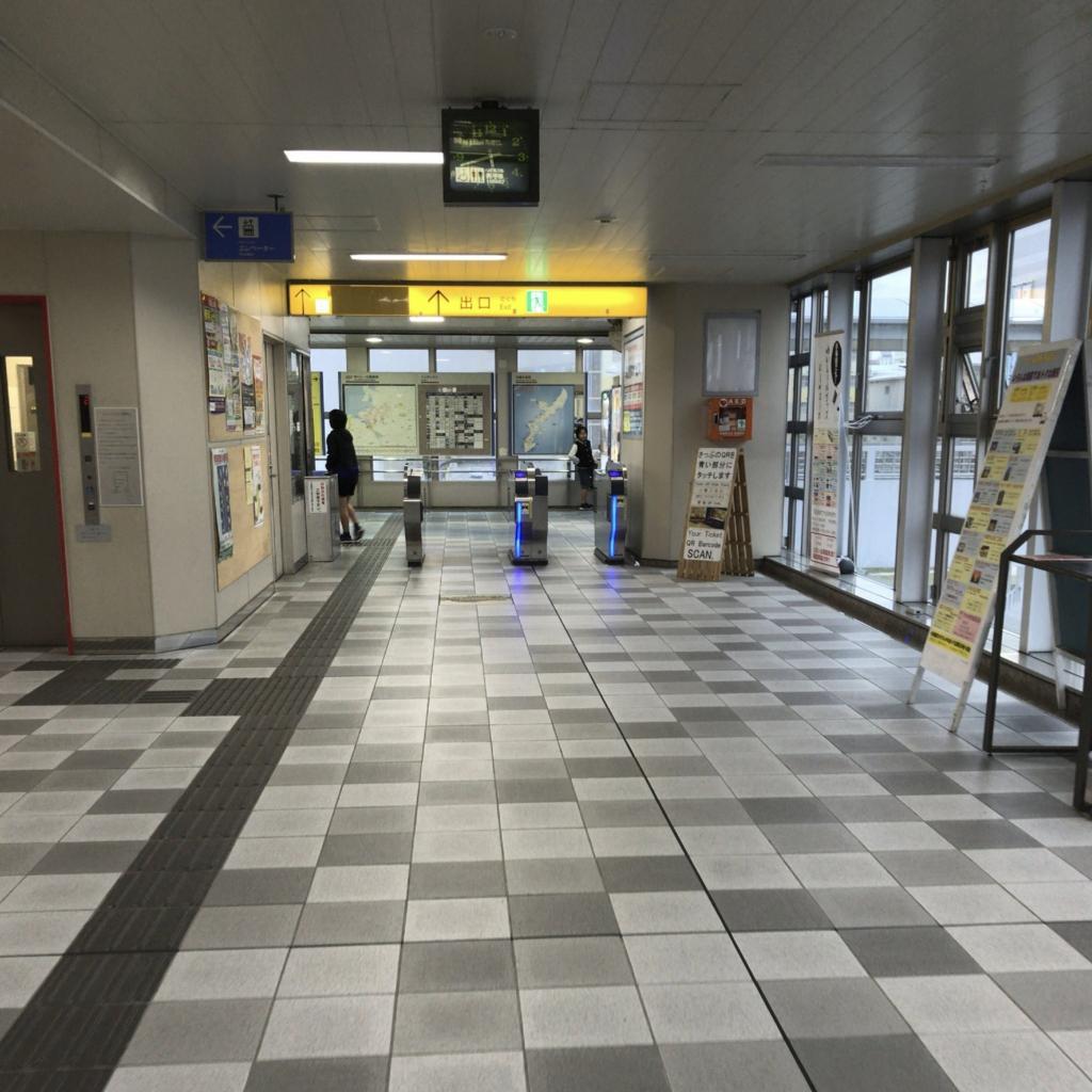 f:id:tachibanaya-shop:20170416111521j:plain
