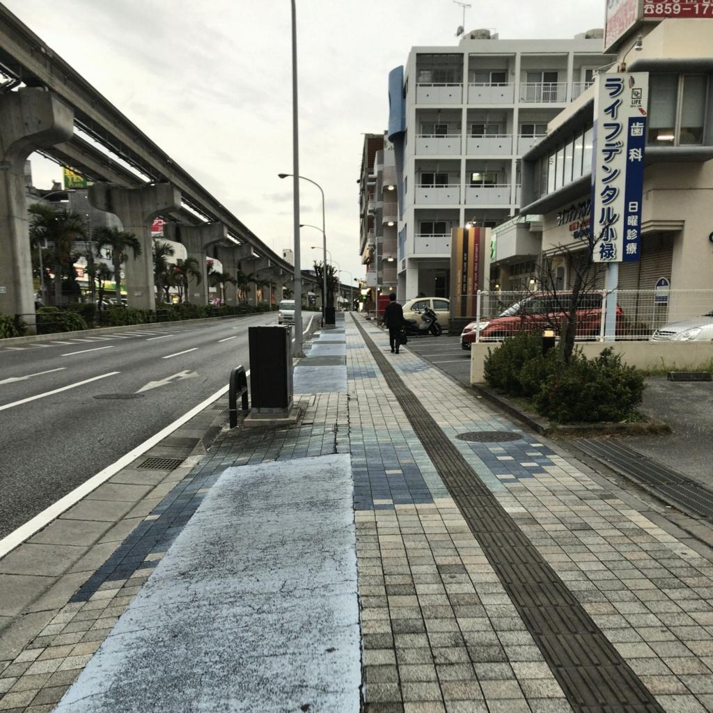 f:id:tachibanaya-shop:20170417220323j:plain
