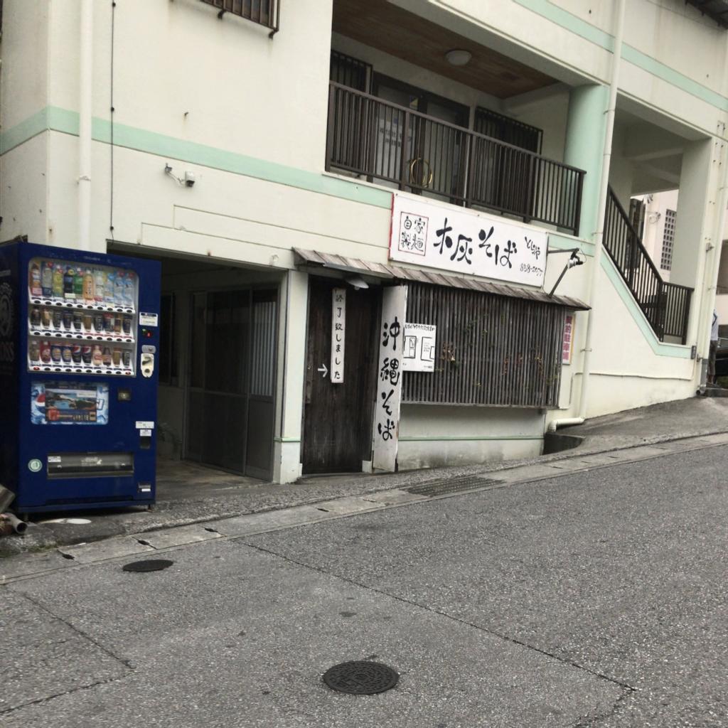f:id:tachibanaya-shop:20170417220448j:plain