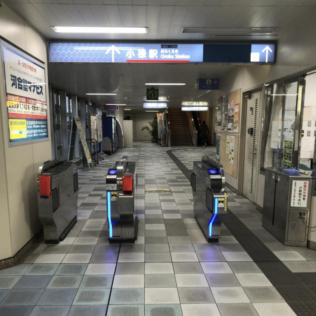 f:id:tachibanaya-shop:20170417221104j:plain