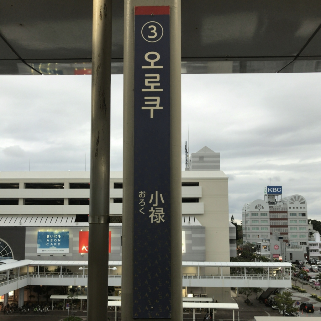 f:id:tachibanaya-shop:20170418194635j:plain