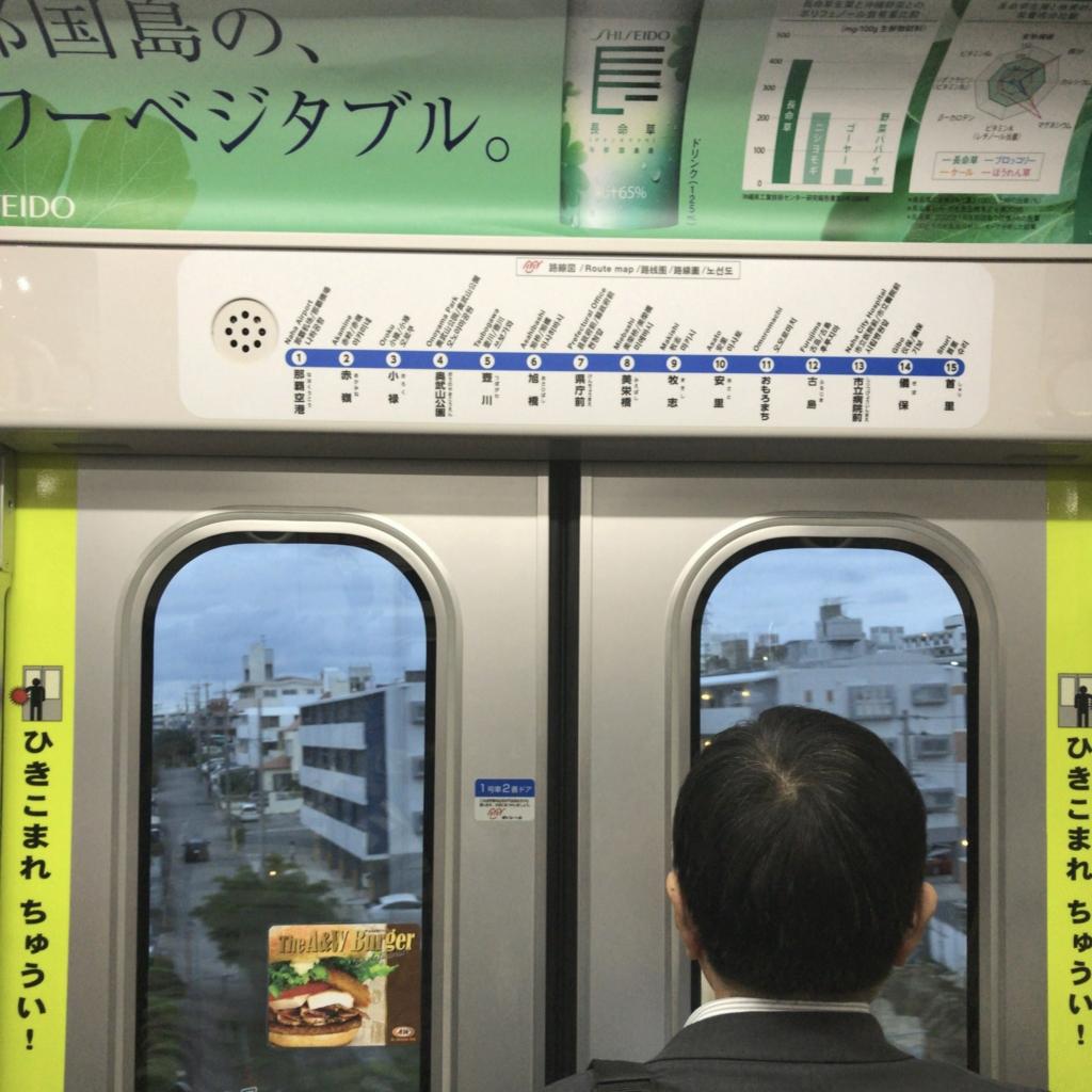 f:id:tachibanaya-shop:20170418194907j:plain