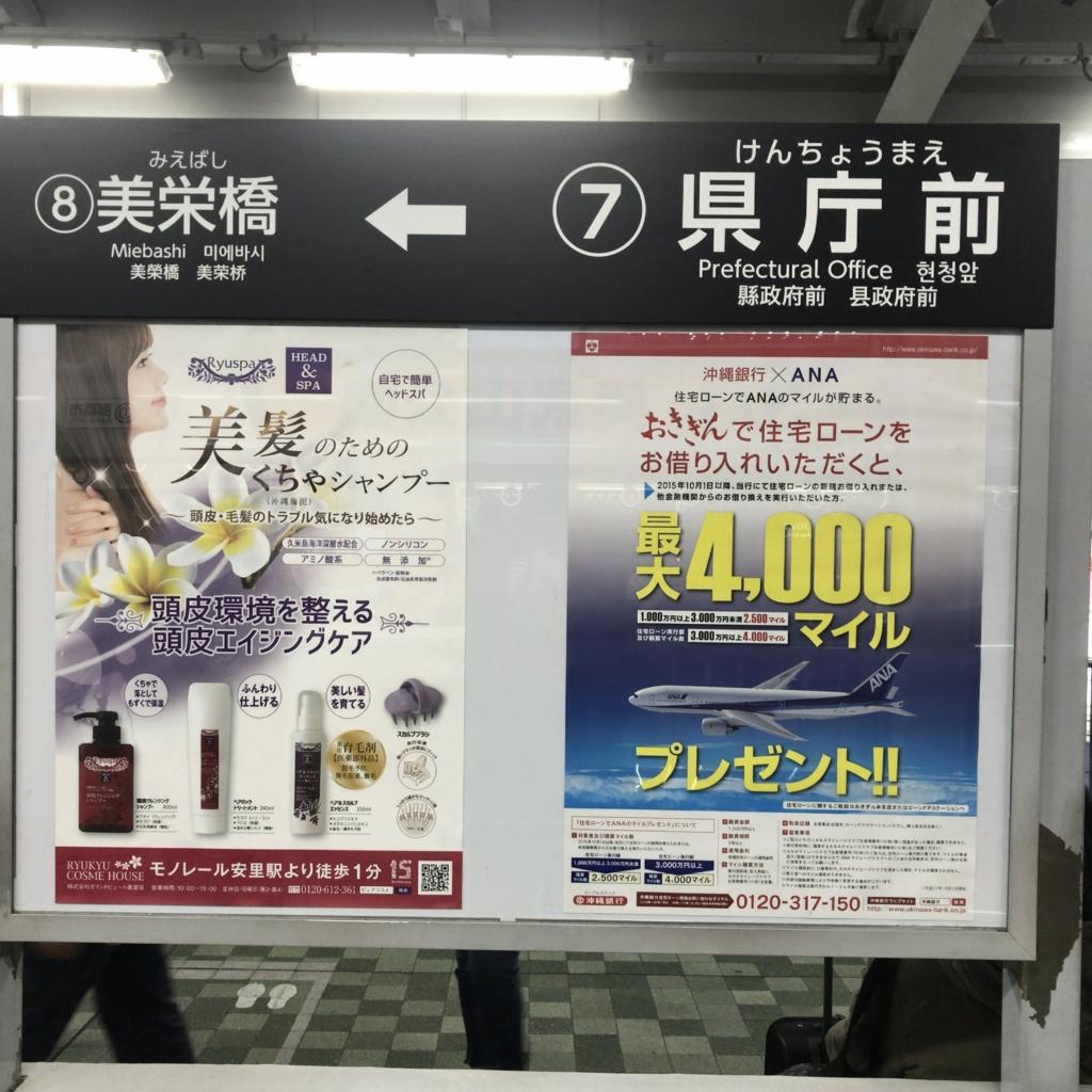 f:id:tachibanaya-shop:20170418195125j:plain