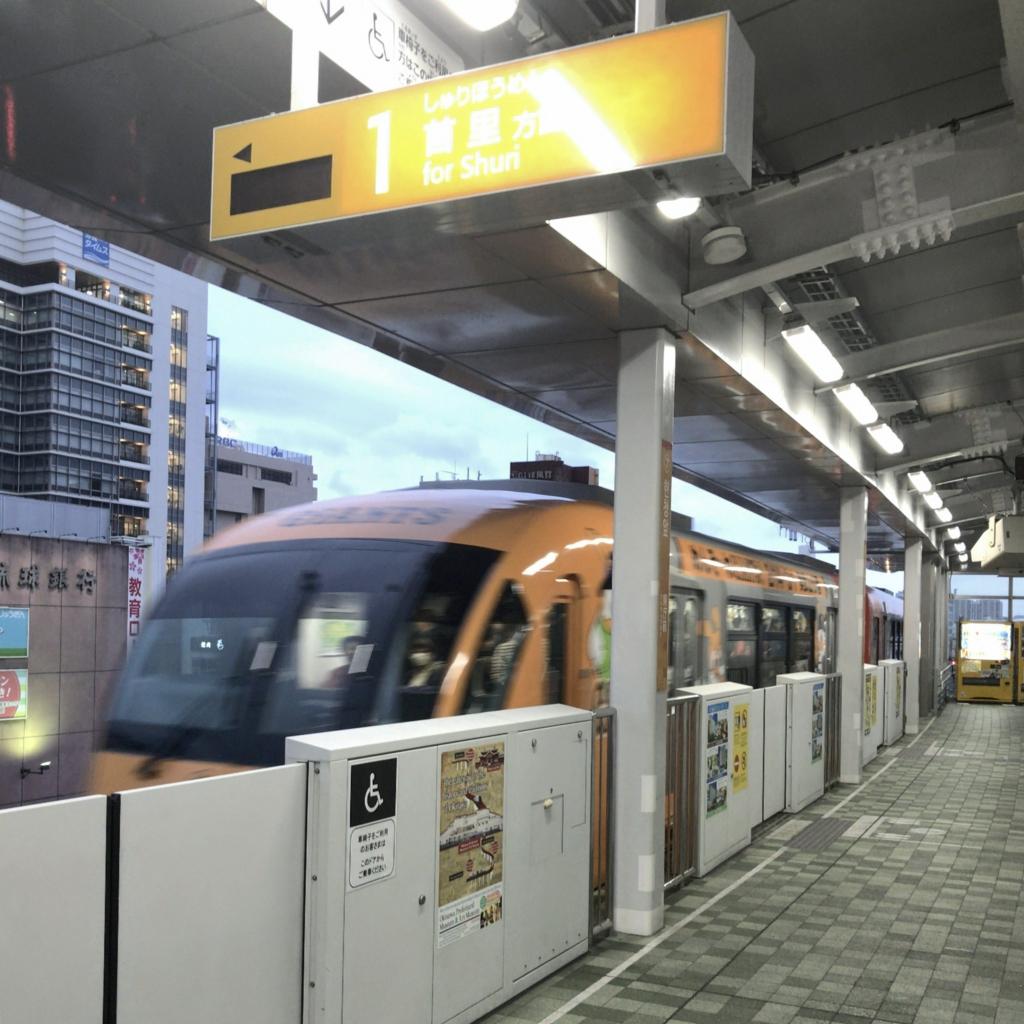 f:id:tachibanaya-shop:20170418195251j:plain