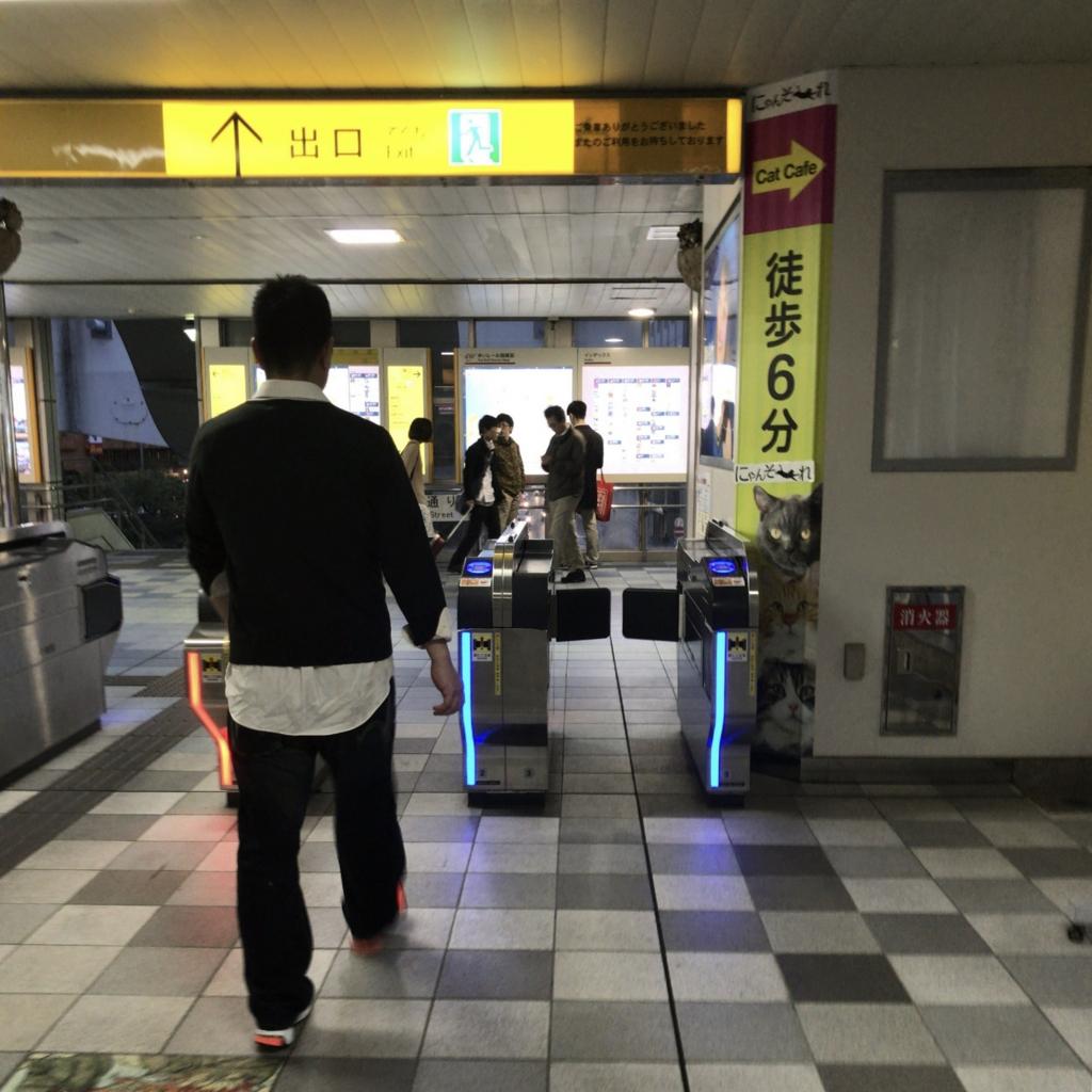 f:id:tachibanaya-shop:20170418195536j:plain