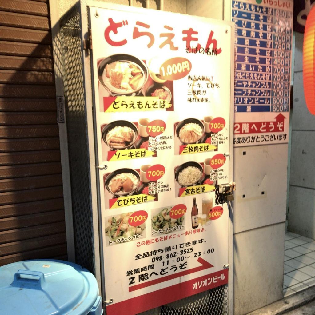 f:id:tachibanaya-shop:20170419214048j:plain