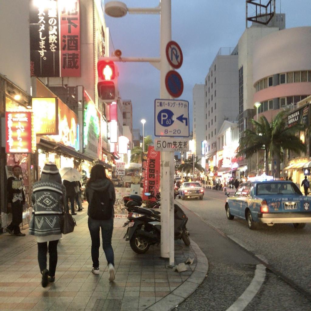 f:id:tachibanaya-shop:20170420231505j:plain