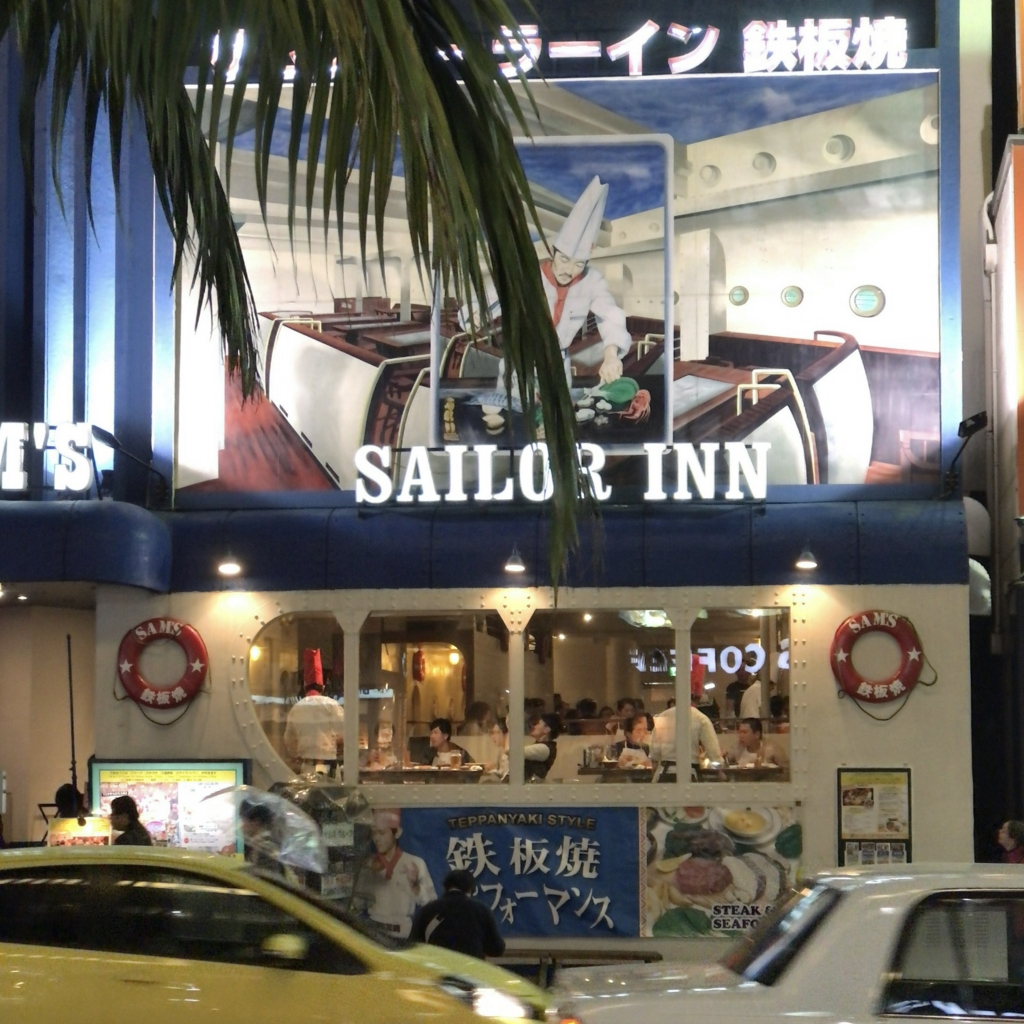 f:id:tachibanaya-shop:20170421182420j:plain