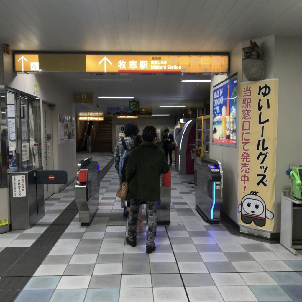 f:id:tachibanaya-shop:20170421183819j:plain