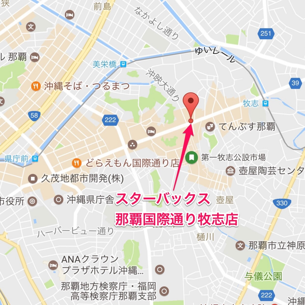 f:id:tachibanaya-shop:20170421184458j:plain