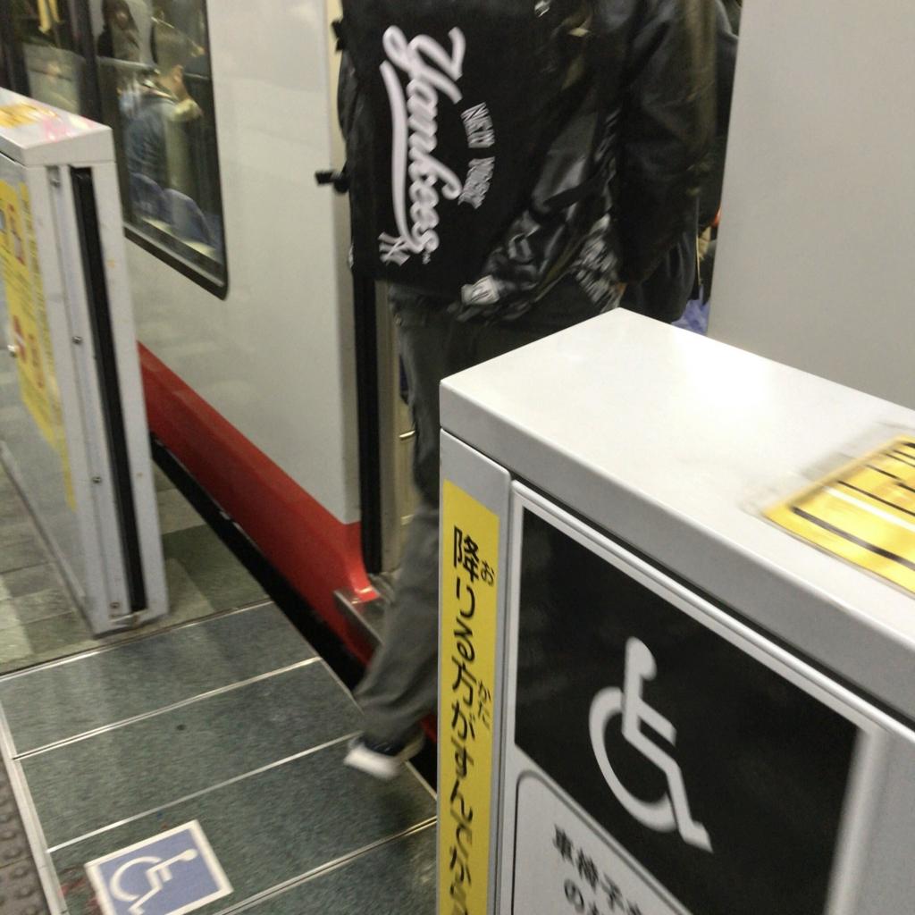 f:id:tachibanaya-shop:20170422202426j:plain