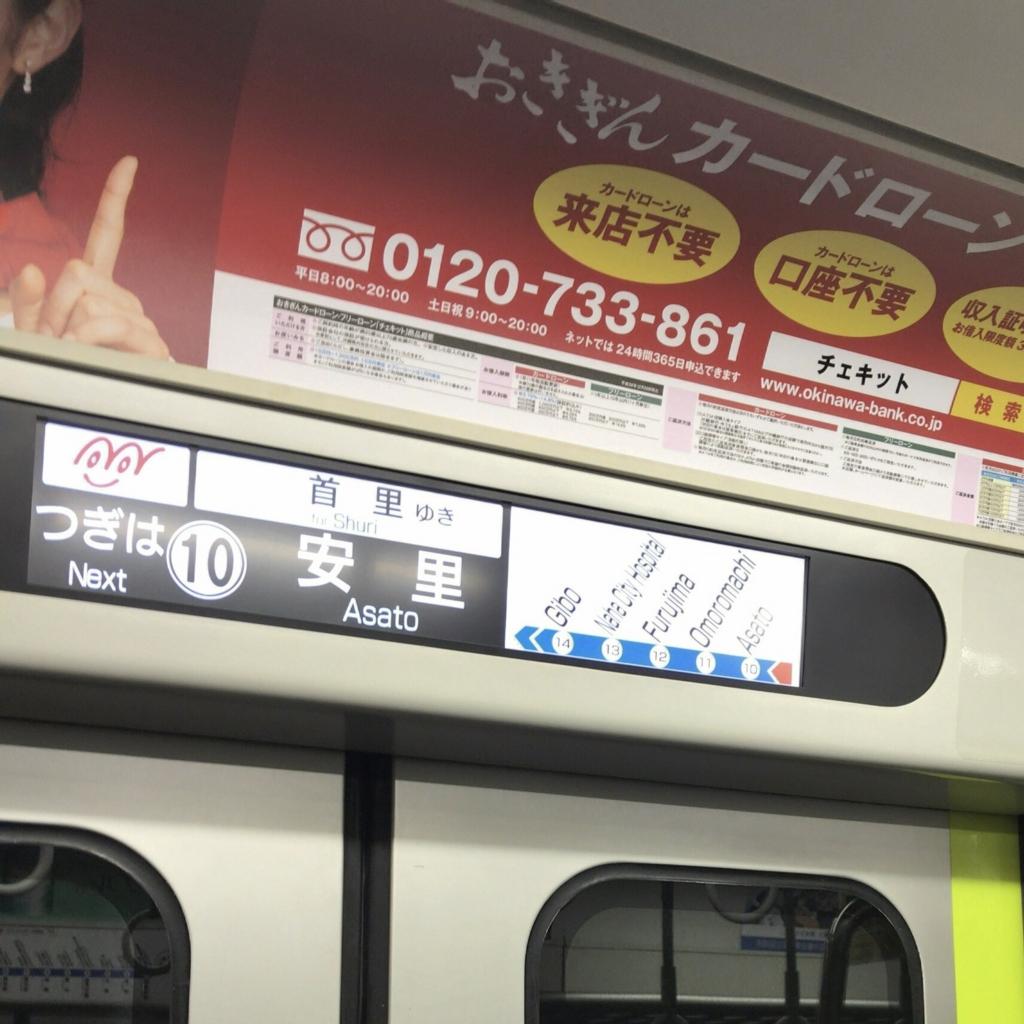 f:id:tachibanaya-shop:20170422202646j:plain