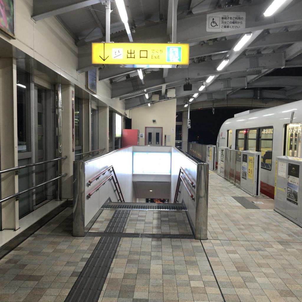 f:id:tachibanaya-shop:20170422204204j:plain