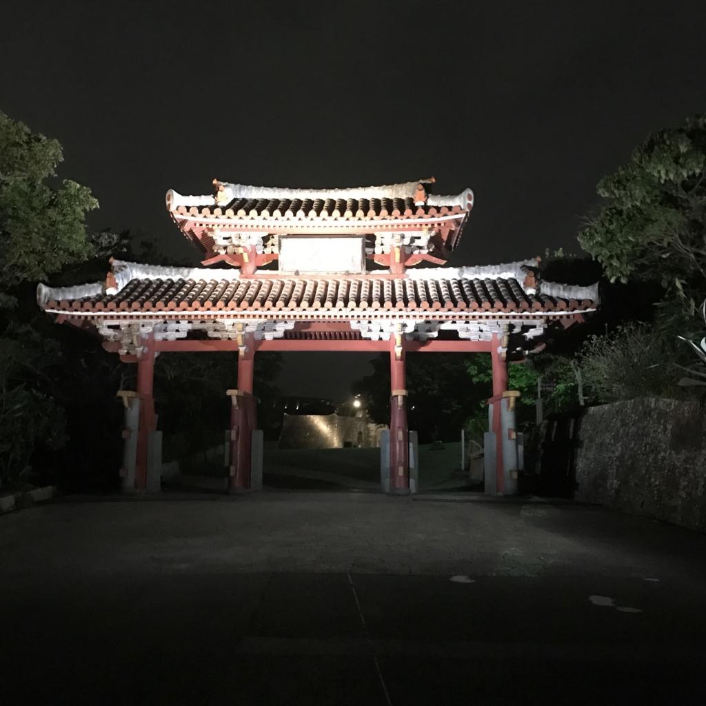 f:id:tachibanaya-shop:20170424102414j:plain