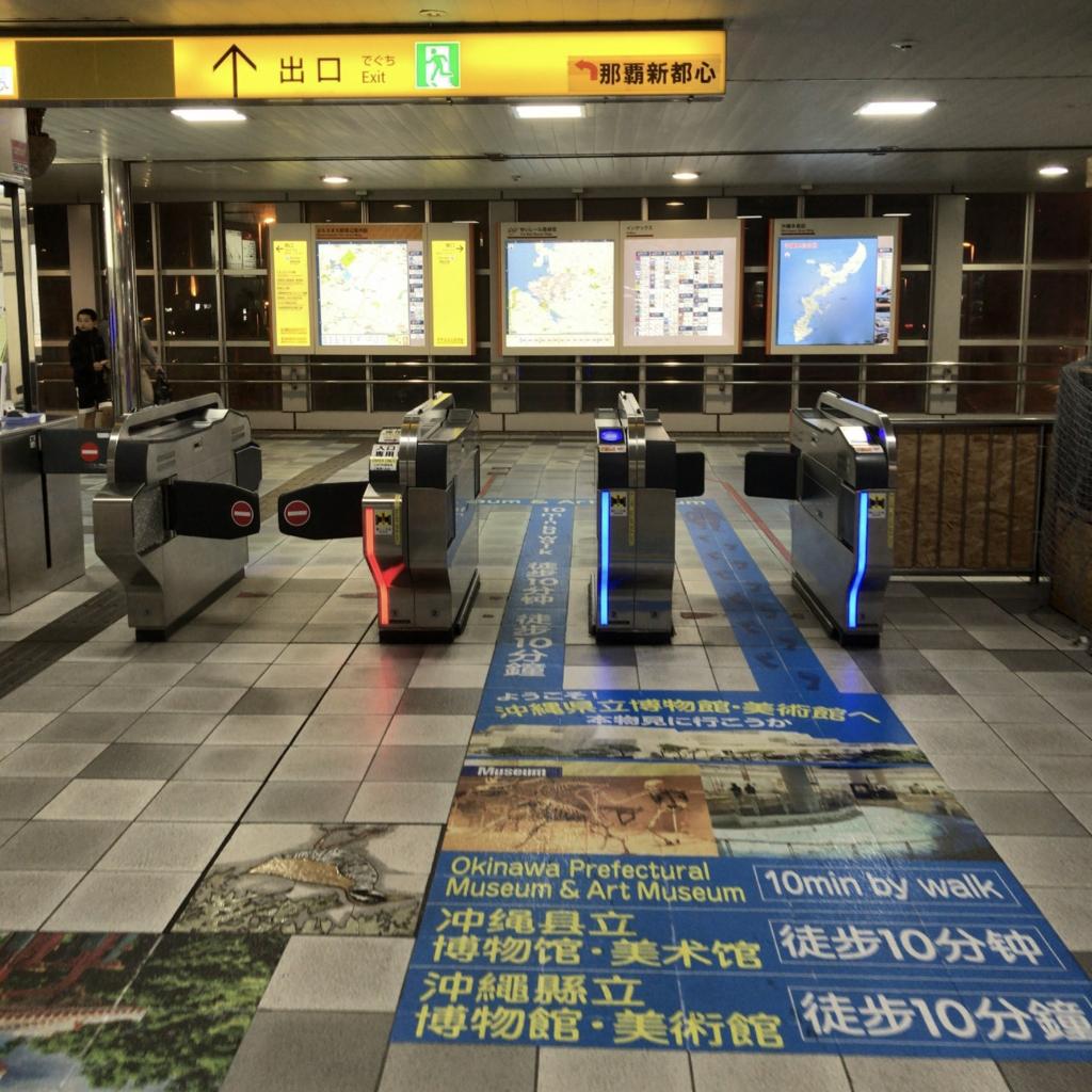 f:id:tachibanaya-shop:20170426164512j:plain