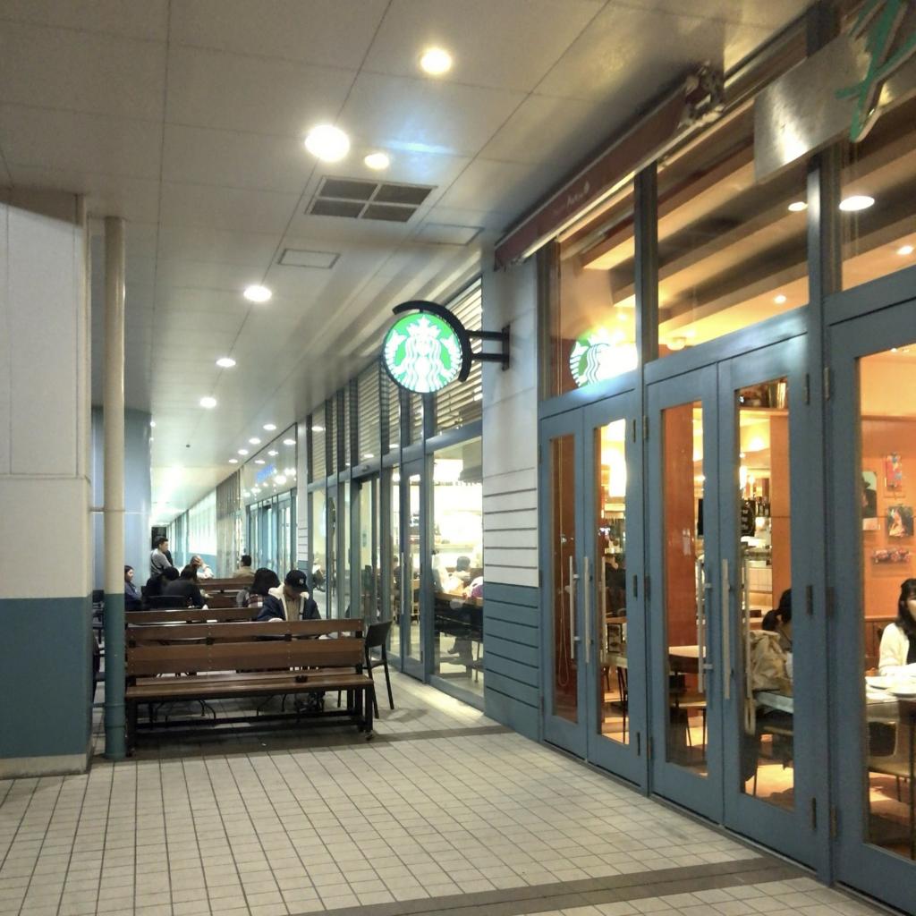 f:id:tachibanaya-shop:20170427103852j:plain