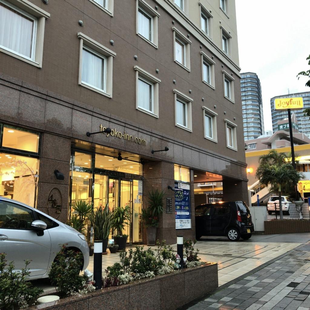 f:id:tachibanaya-shop:20170428163531j:plain