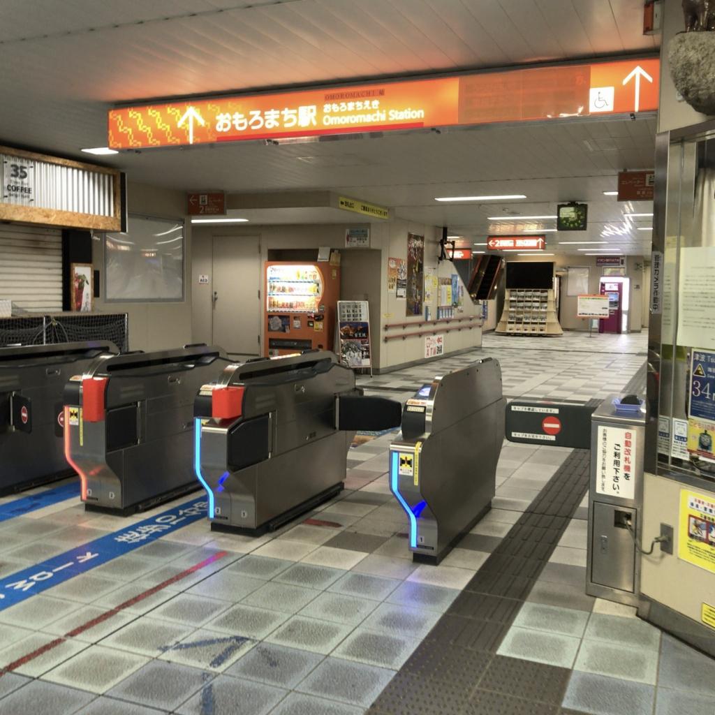 f:id:tachibanaya-shop:20170428202701j:plain