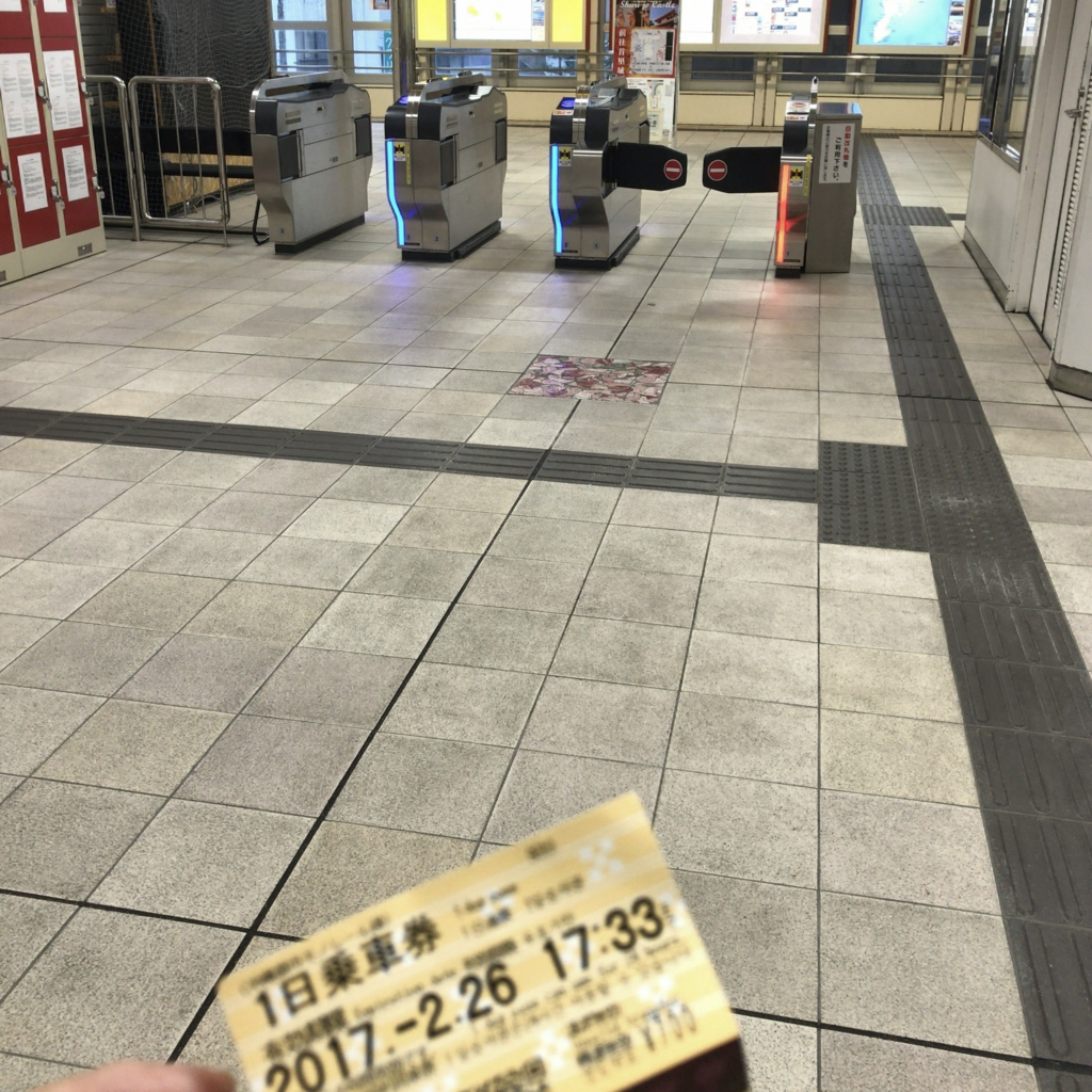 f:id:tachibanaya-shop:20170429151052j:plain