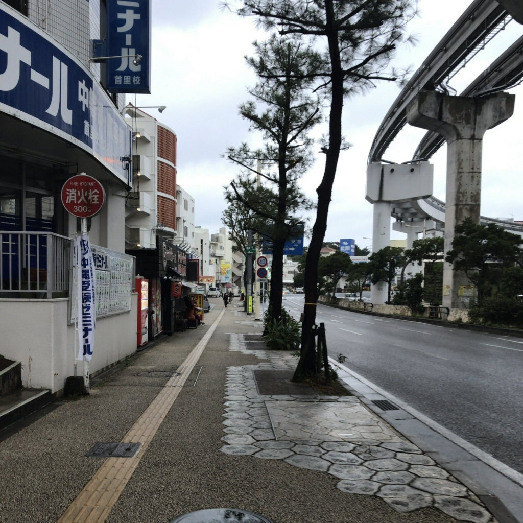 f:id:tachibanaya-shop:20170429151329j:plain