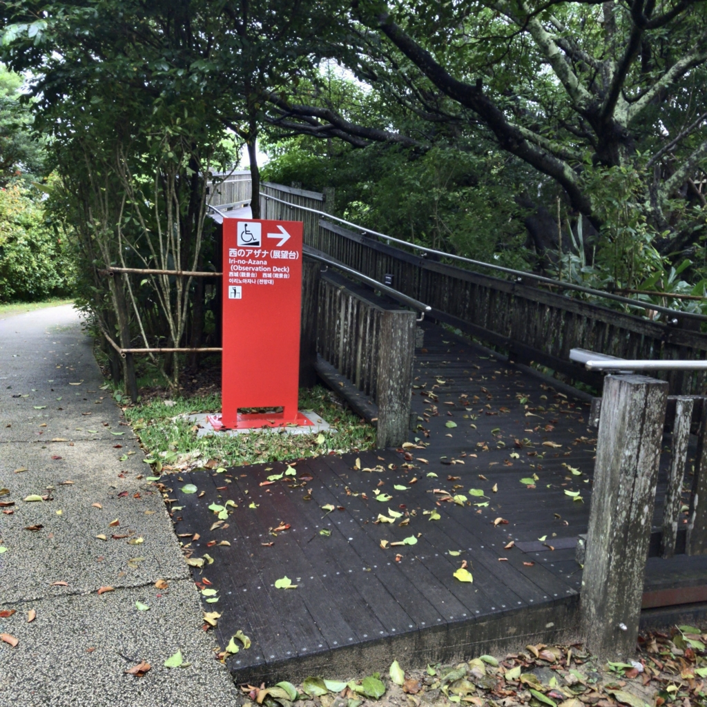 f:id:tachibanaya-shop:20170502103835j:plain