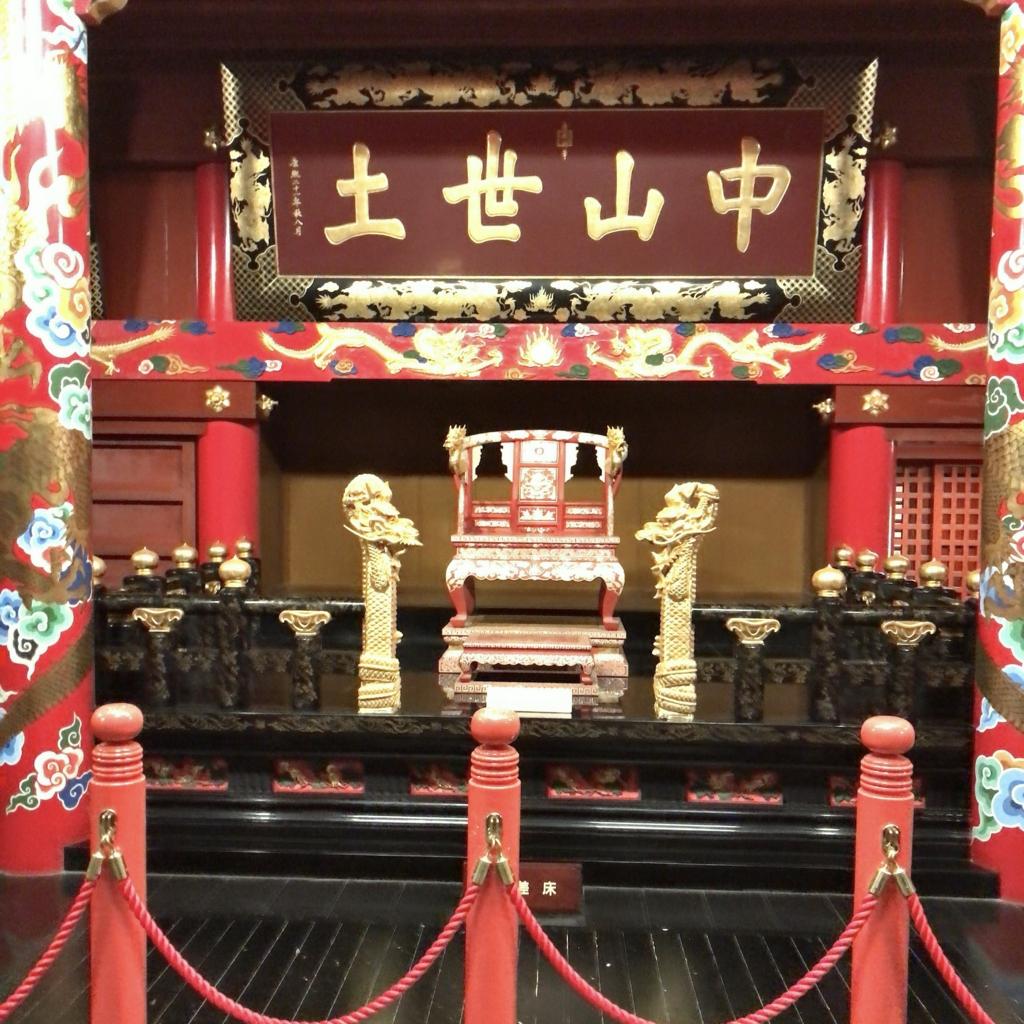 f:id:tachibanaya-shop:20170504195015j:plain