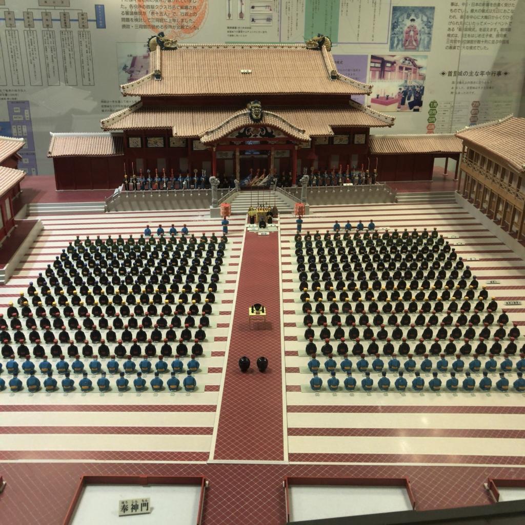 f:id:tachibanaya-shop:20170504195730j:plain