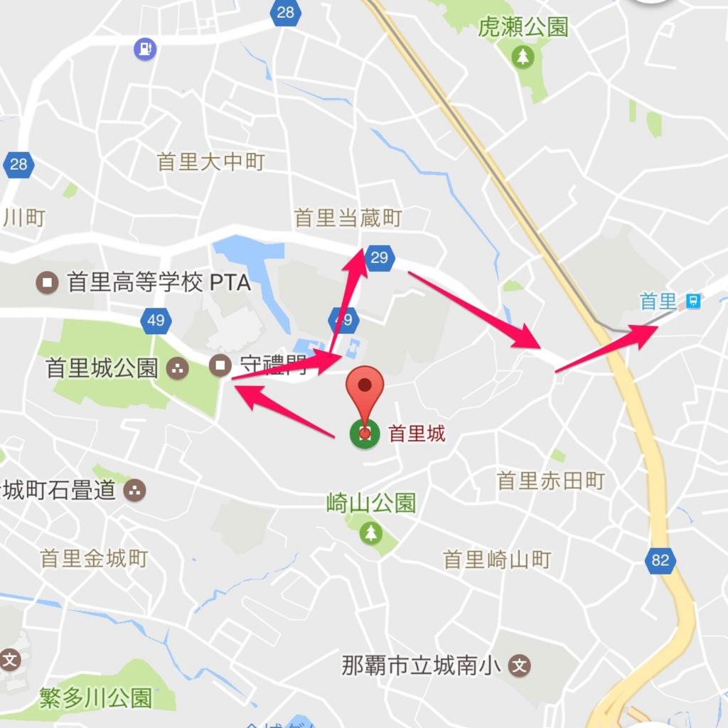 f:id:tachibanaya-shop:20170505202323j:plain