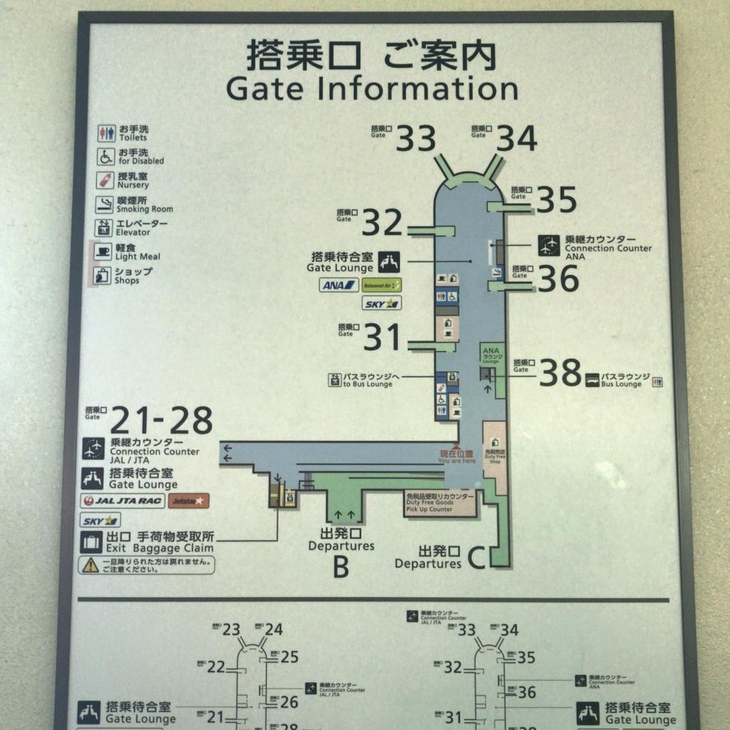 f:id:tachibanaya-shop:20170506214129j:plain