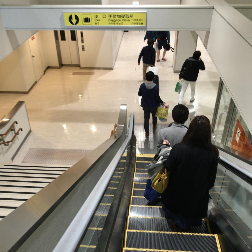 f:id:tachibanaya-shop:20170509184238j:plain