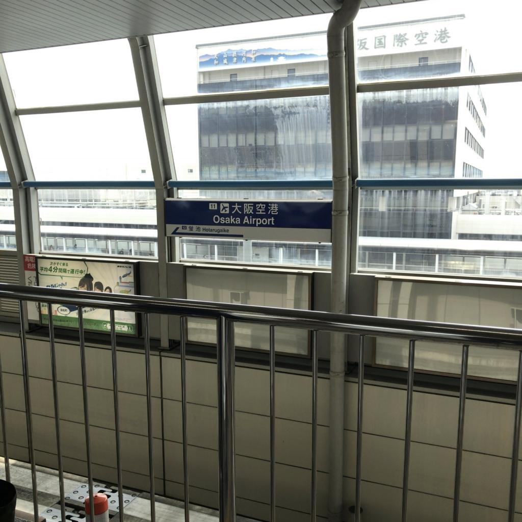 f:id:tachibanaya-shop:20170510184127j:plain
