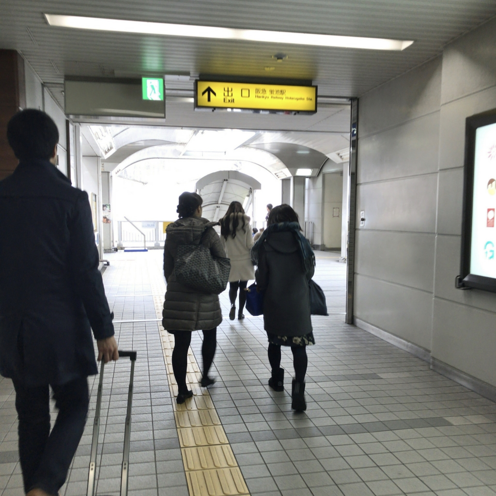 f:id:tachibanaya-shop:20170510184459j:plain