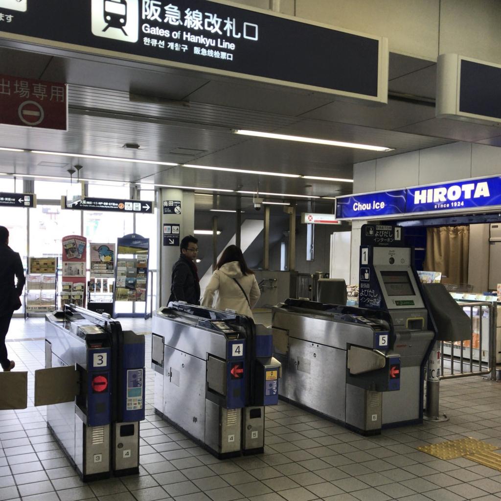 f:id:tachibanaya-shop:20170510184556j:plain