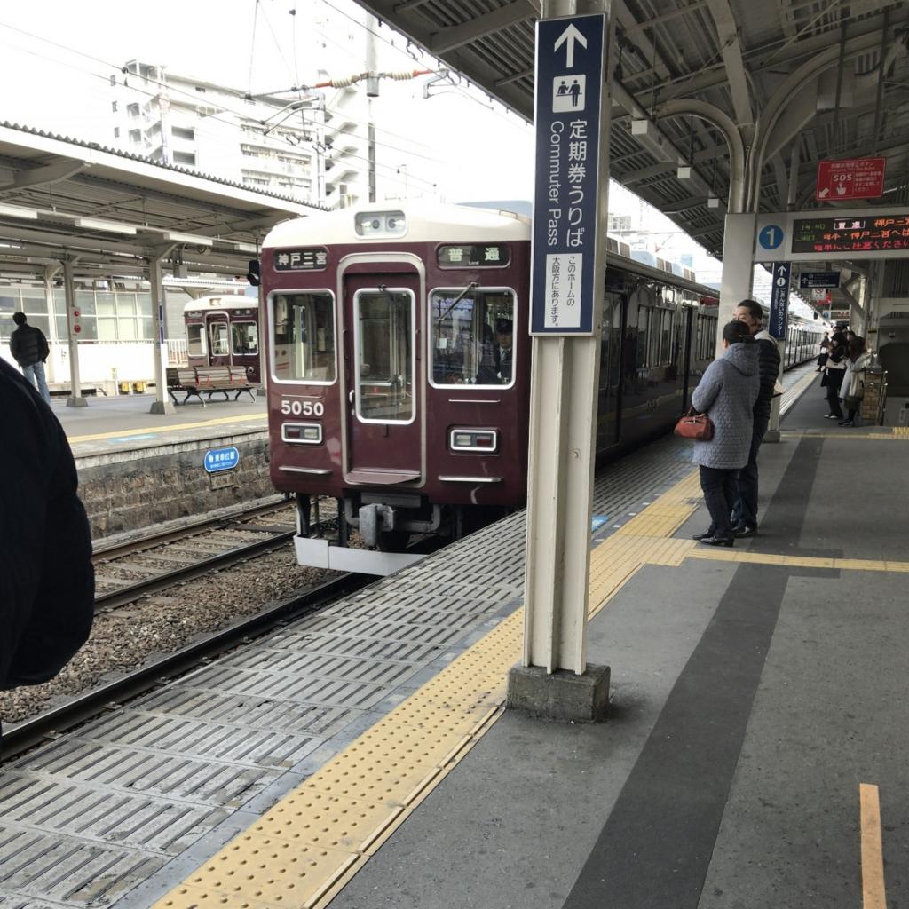 f:id:tachibanaya-shop:20170510185132j:plain
