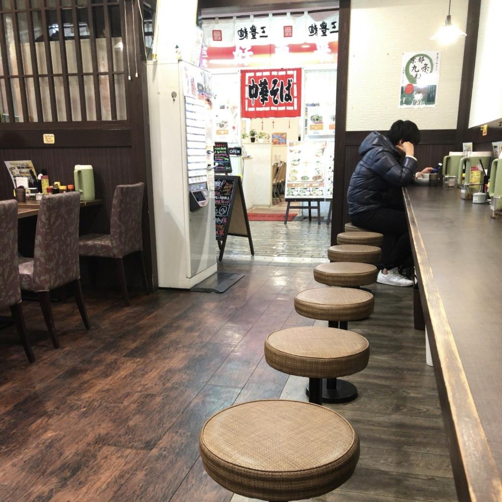f:id:tachibanaya-shop:20170511103855j:plain
