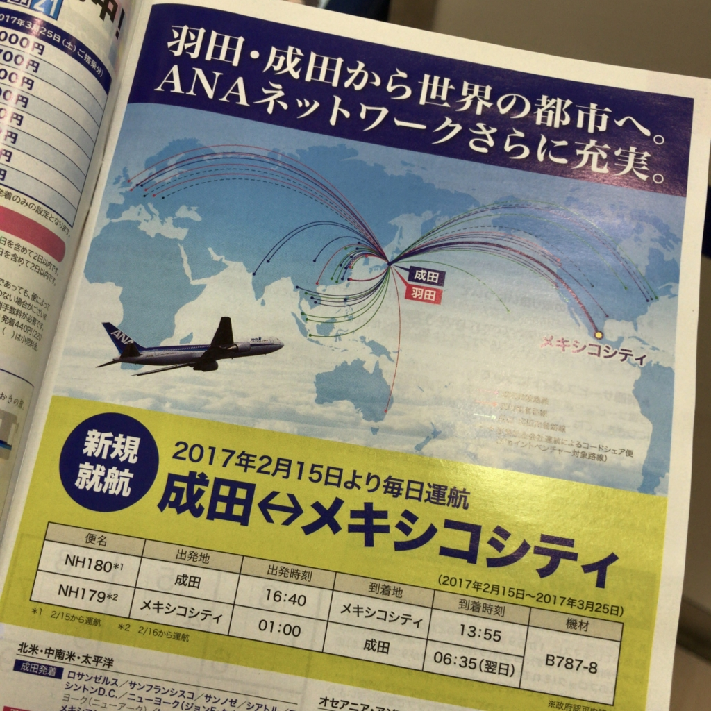 f:id:tachibanaya-shop:20170514190911j:plain