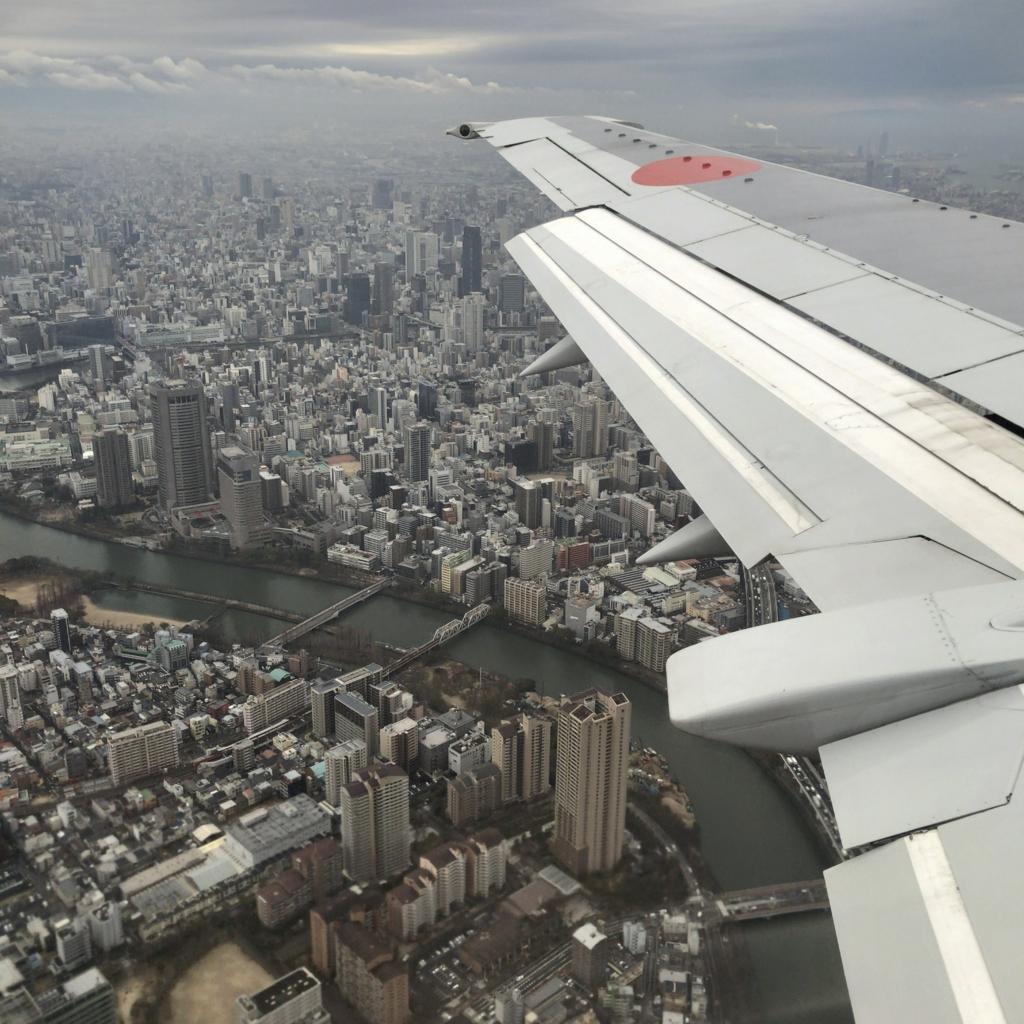 f:id:tachibanaya-shop:20170515191817j:plain