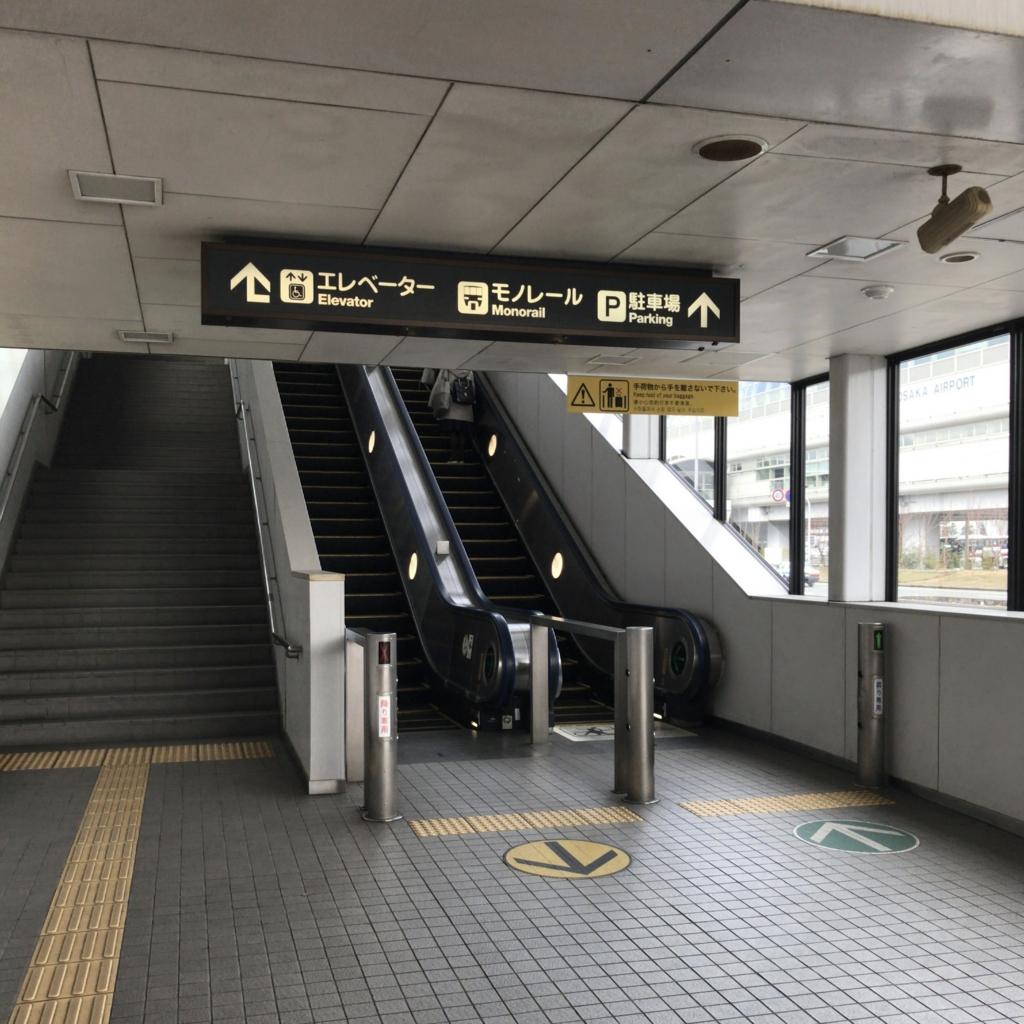 f:id:tachibanaya-shop:20170516154132j:plain