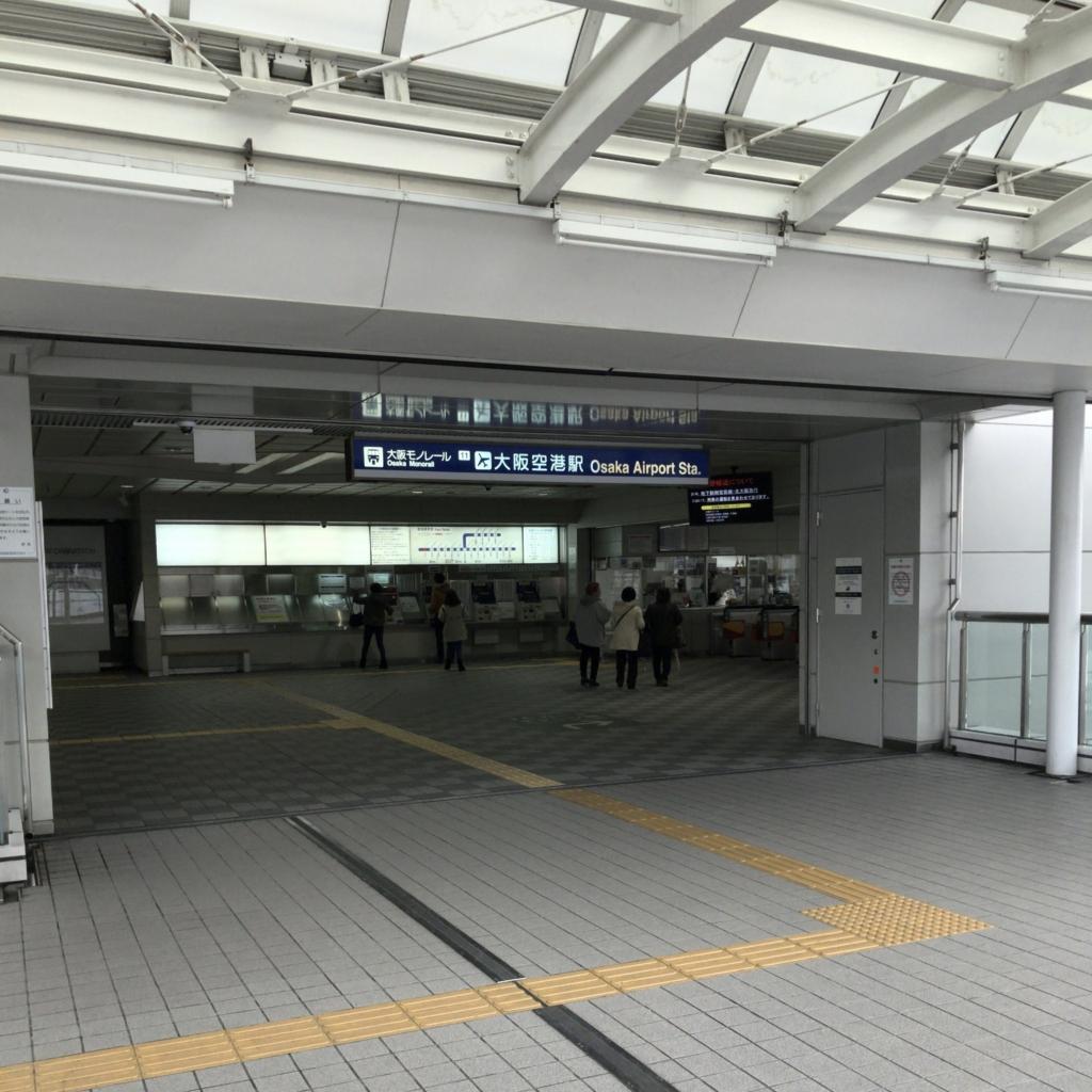 f:id:tachibanaya-shop:20170516155032j:plain