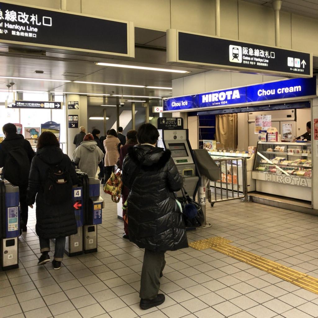 f:id:tachibanaya-shop:20170516155213j:plain