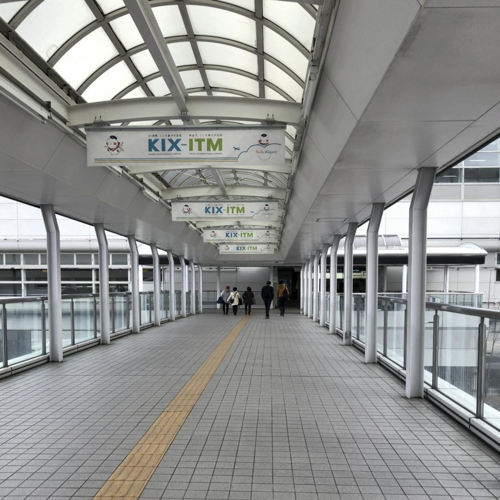 f:id:tachibanaya-shop:20170516155623j:plain