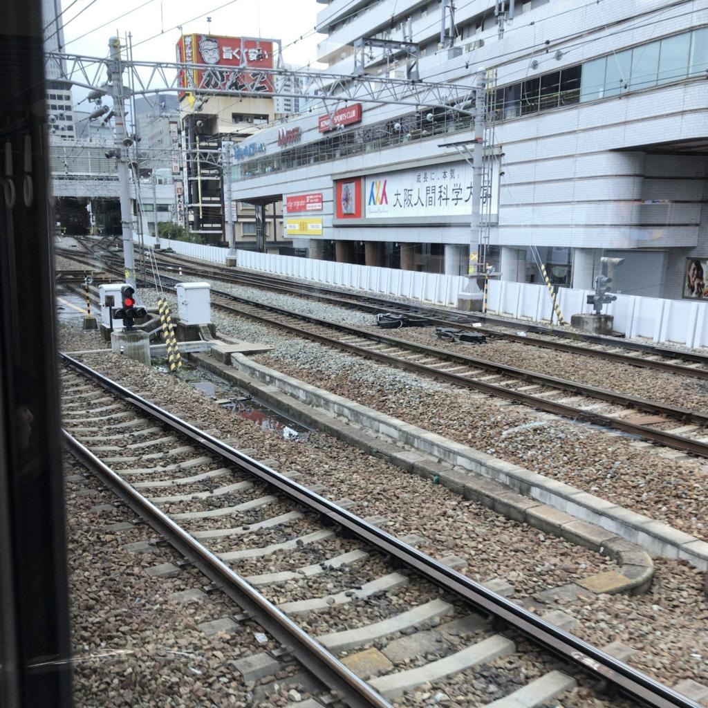 f:id:tachibanaya-shop:20170517112759j:plain