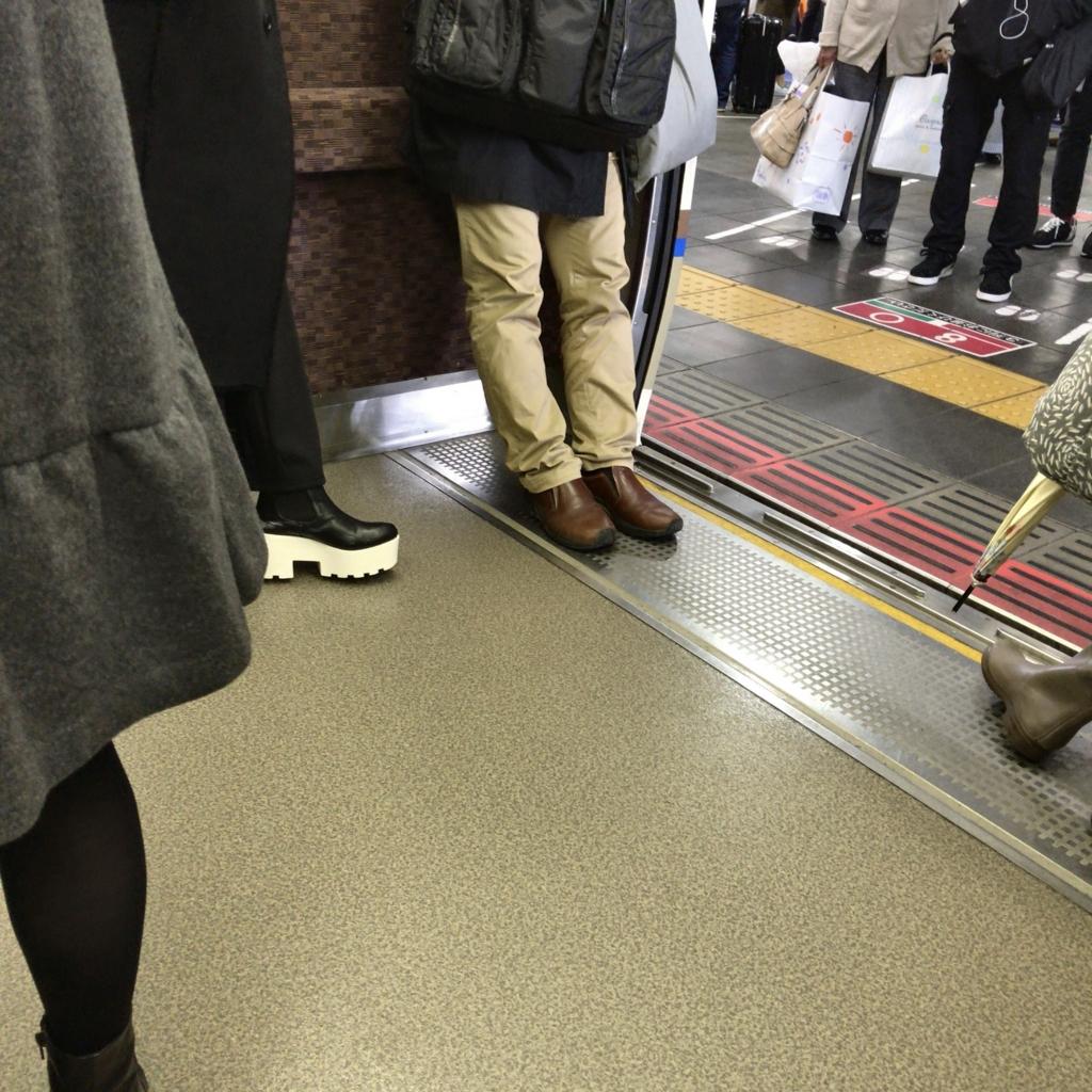 f:id:tachibanaya-shop:20170517164643j:plain