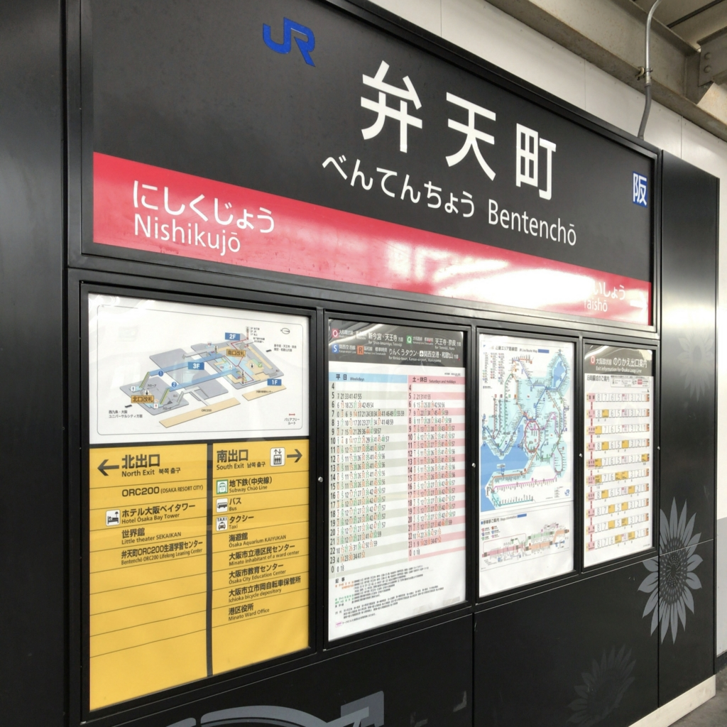 f:id:tachibanaya-shop:20170517165023j:plain